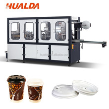 Forming takeaway plastic coffee cup lid making machine