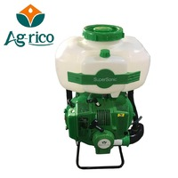 20L Gasoline Power Sprayer Agricultural Mist