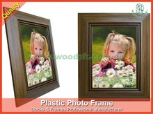 "Decor Photo Frame 5x7"" (#PS-45016) Antique wood colors Promotional Gift"