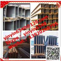 2016 most popular creative hot sell u steel bar mill steel h beam astm a36