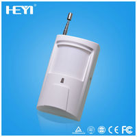 Small body PIR motion detector sensor module