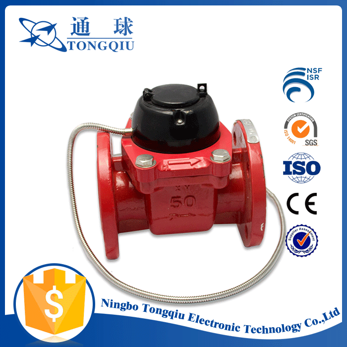 Manufacturer Prime Quality Hot Sales Flange water meter