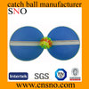 Children Toy OEM Design Suction Catch Ball with different balls and printings