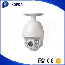 Gold supplier china cctv ptz camera