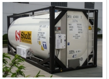 High-quality Best-price Refrigerated (Reefer-Cool) Tank Container 20FT ISO