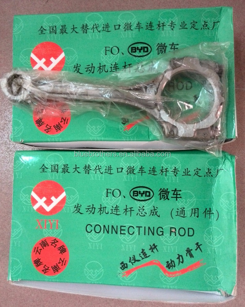 custom made forged connecting rod for byd f0