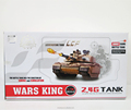 DD0103749 Novel remote control battle tank 2.4g rc shoot game battle tank toy