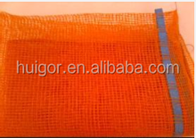 china factory best price good quality vegetables and fruit PP mesh bag popular sale in russia 50x80cm 35g