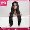 Natural Hairline Silk Cap Full Lace Wig Natural Black Malaysia Remy Long Hair Silk Straight Wig With Side Bangs For Black Women