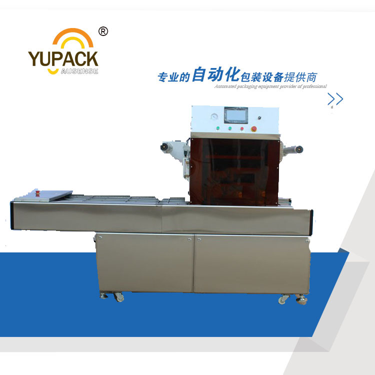 Continuous-preservation type vacuum packaging machine,MAP tray sealing machine