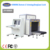 8065 Airport X Ray Luggage Machine X-ray Baggage Scanner