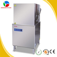 Stainless Steel Industrial Dishwashing/Industrial Dish Washing Machine/Dish Washing Machine