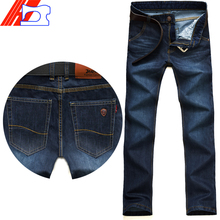 asian blue big star ankle length biker jeans wholesale china brand name of mens pants