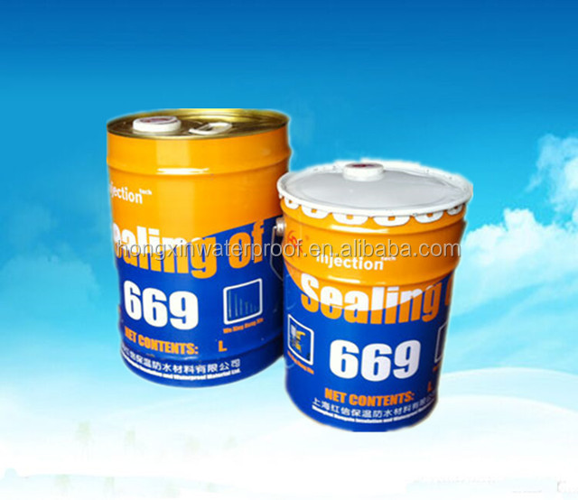HX-669 One-component aqueous foaming agent