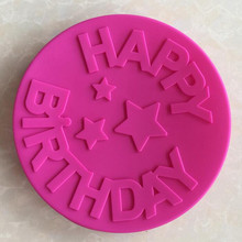 Alibaba wholesale big HAPPY BIRTHDAY round cake pans 8 inch silicone baking pan