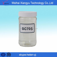 general used wasted paper chemicals/biocide/wholesaler/China cheaper biocide/paper making effectively fungicide with MSDS BC705
