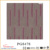 pvc carpet floor plank 457*457 / carpet look vinyl floorings
