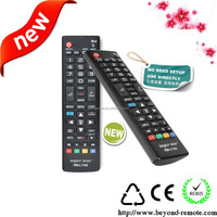 wireless and long distance tv universal remote control 8 all codes