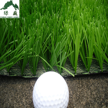 Dry Artificial grass surfaces for residential and commercial market Lawn Carpets
