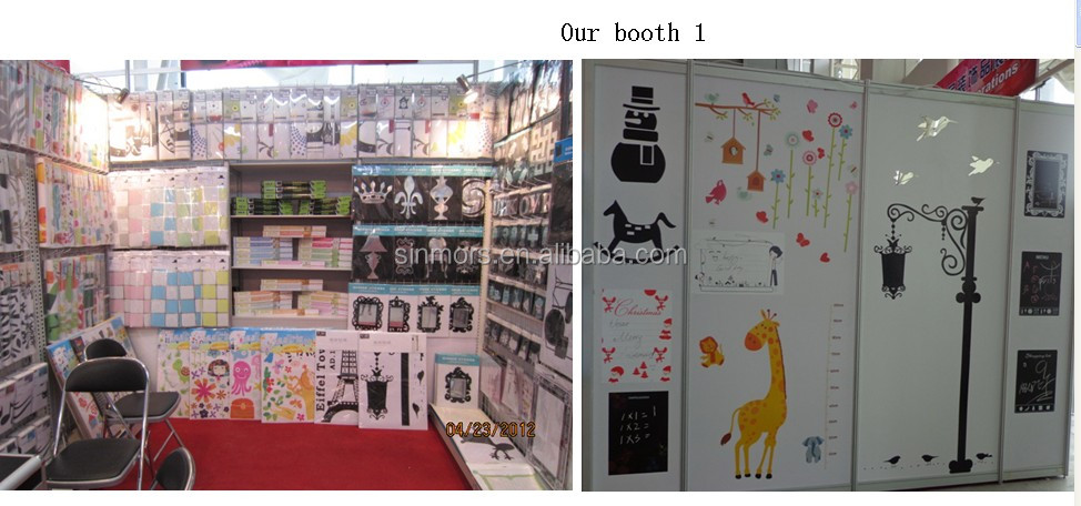 Our booth 1