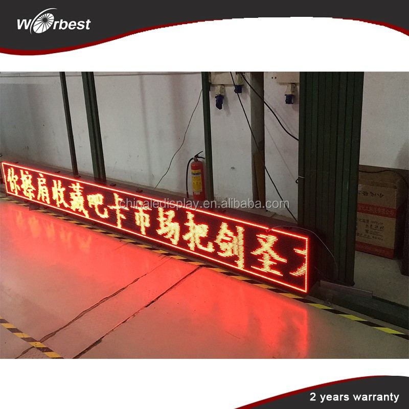 outdoor small led display/led message sign board/led electronic moving message sign
