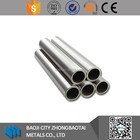 Gr2 ASTM B338 titanium seamless tube for heat exchanger