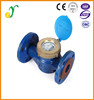 Ball valve control direct - read brass body ro water flow meter