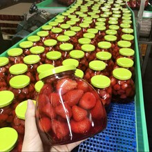 Wholesale canned strawberry 3kg