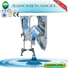 Jiangmen Angel 5Gallon Distilled Water Filler