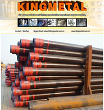 API 5CT N80 oil tubing /tubing N80/api 5ct p110 steel casing and tubing