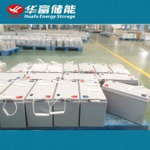 huafu 12v 100ah high capacity Solar Storage lead acid Gel Battery