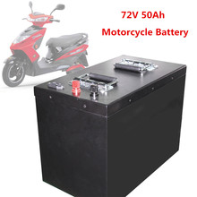 Rechargeable lithium ion li-ion 3600Wh 72V 50Ah electric motorcycle battery pack,motorcycle battery