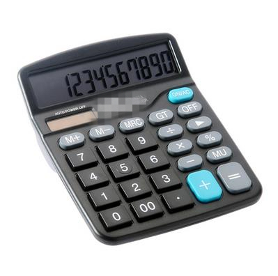 Wholesale Stock Small Order Top selling Solar Engergy 12 Digit Displayed Calculator