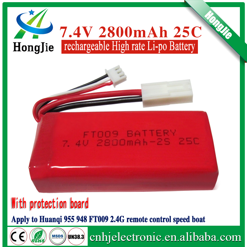 7.4v battery for rc helicopter parts gas rc boat parts and rc model boat kits battery accessories 2800mah 25c