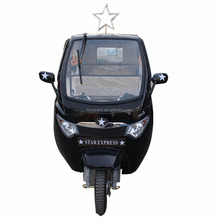 From Chinese manufacturers Bajaj Passenger Motor Tricycle