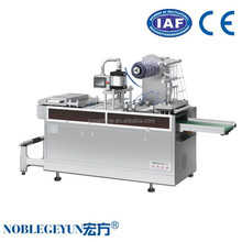NEW Automatic Plastic Blown and Forming Die-cutting Machine/high speed paper cup lid forming machine