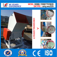 Factory manufacture PVC/PET grinder plastic recycling machine price