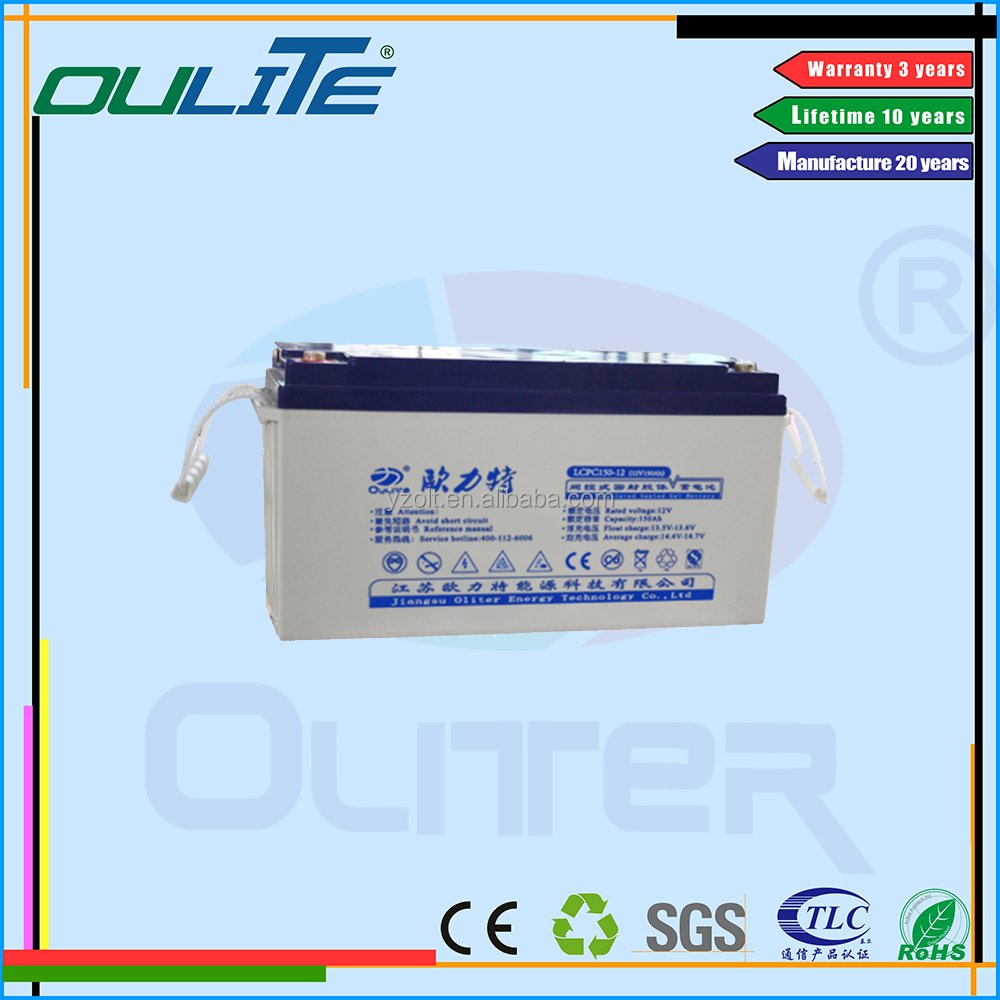 Best quality!AGM sealed lead acid deep cycle battery 12V 150AH