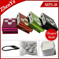 Good Sound And Popular Supports Many Audio Formats Motorcycle Radio Fm Mp3