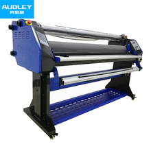Audley High precision high quality roll sheet photo paper hot laminating machine 1600H5+