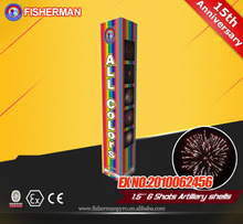 1.2 inch artillery fireworks shell for sale