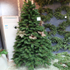 /product-detail/artificial-pine-tree-christmas-tree-decoration-60716896766.html