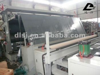 HDPE geomembrane extrusion plastic machinery