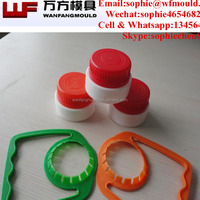 China Taizhou Huangyan OEM ODM Customized plastic injection edible oil bottle cap and handle mould mold with good quality