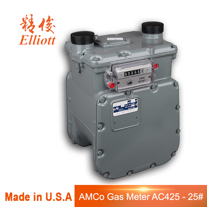 High Quality AMCo AC425 - 25# Gas Meter