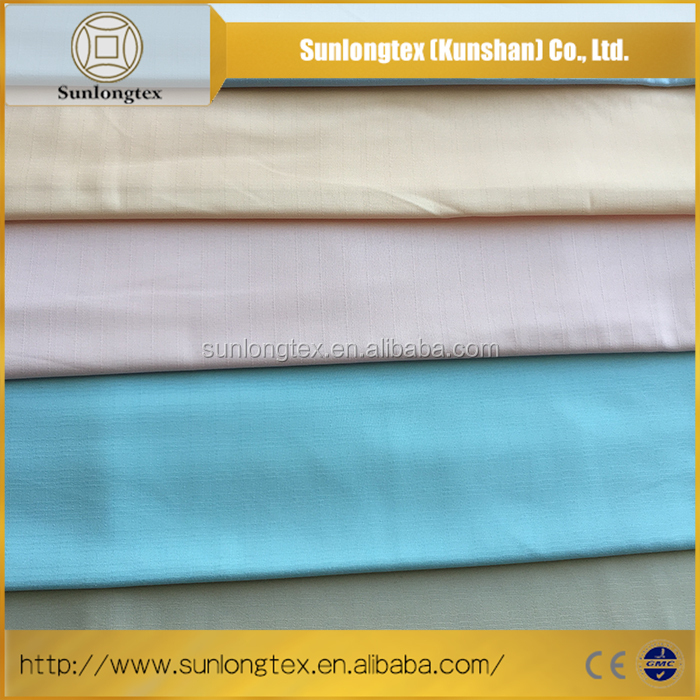 Running Item Soft Textiles