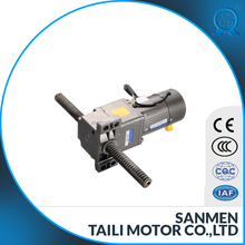 Linear type reducer geared motor induction AC motor vertical type
