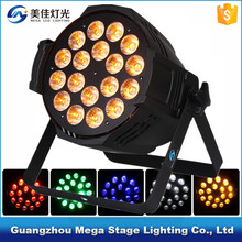 stage light theater spotlight 18pcs 6in1 led color changing par 64 light