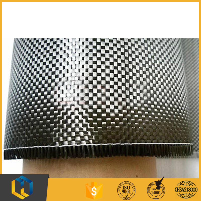 Top quality hot multi-use carbon fiber fabric for sale