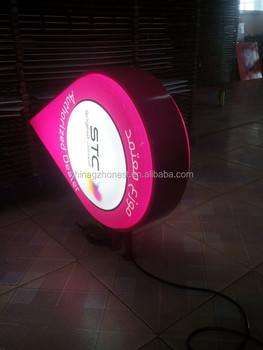 durable outdoor shop display light box